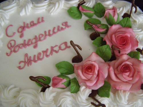 Чем сделать надпись на торте шприцом