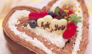 Бисквитный торт Сердце ко дню влюбленных