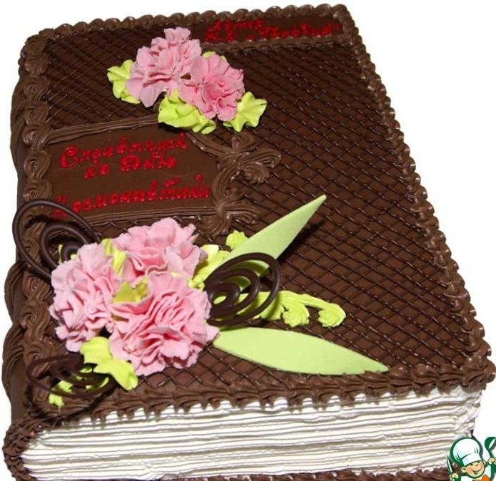 видео рецепт торт книга