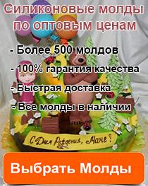 Banner_moldy